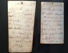 2 Wooden Koran Boards - Djenne - Mali