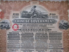 China: 1913 Chinese Government 5% Reorganisation Gold Loan Bond for £20, Frs 505,  43 Coupons