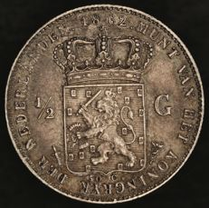 The Netherlands – ½ guilder 1862 Willem III – silver