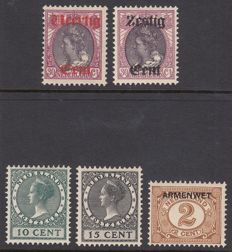 The Netherlands 1913/1924 - Five plate flaws