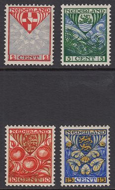 The Netherlands 1926 - (Child) relief stamps with vertical watermark - NVPH 199a/202a.