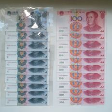 China - 10 x 10 yuan 2005 and 10 x 100 yuan 2005 - low serial number 000001, 000002, etc - Pick 905 and 907