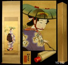 "Hanging scroll - ""Fuji musume 藤娘 (Wisteria Maiden)"" - Signed Shoun 松雲 - Japan - Mid 20th century w/box"