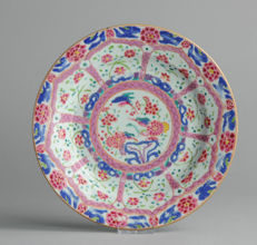 Top Quality & Rare! 18c Yongzheng Famille Rose Porcelain Plate Chinese Qing - 18C - China