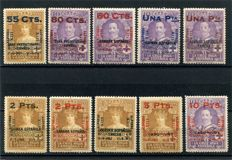 Spain 1927 - Alfonso XIII Colony stamps enabled with new value - Edifil 392/401