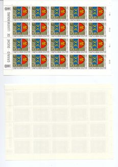 Luxembourg 1981 –  Caritas Series 1981 Complete sheets 5 x 4 Stamps – Michel 1041/1045