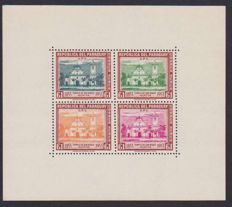Paraguay - 1954/2004 - Collection of Sheet-Blocks from Numbered Limited Print Run