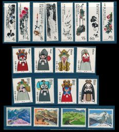 China 1979/1981 - small lot