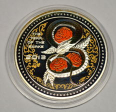 Cook Islands - 5 Dollars 2013 'Year of the Snake' - 1 oz silver