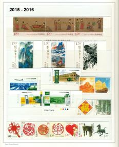 PRC China 1977/2016 - Collection of 1116 stamps + 56 minisheets + 12 booklets