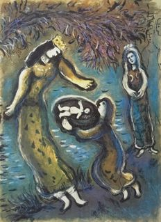 Marc Chagall (after) -  La Fille de Pharaon et Moïse - Exodus