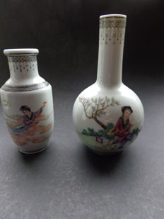 Two small vases - China - approx. 1960/1980