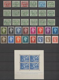 The Netherlands 1940/1948 - Numeral type 'Guilloche', Wilhelmina ' Hartz' and Legion block - NVPH 356/373, 474/489, V403