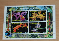Topical - World. Batch of 232 souvenir sheets and sheetlets