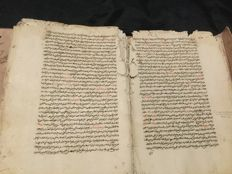 Arabic manuscript - Timbuktu in northern Mali - probably from the 18th century