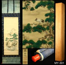 "Hanging scroll - ""Horaisan 蓬莱山"" (Mount Horai) - Signed 'Shunzan' 春山 - Japan - Late 19th century (Meiji period) w/box"