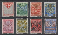 The Netherlands 1926/1927 - Syncopated perforation Children's stamps - NVPH R74/R77 + R78/R81