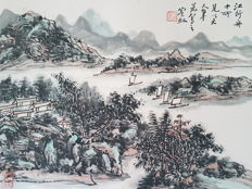 Hand-painted ink scroll painting《黄宾虹-山水》镜芯 - China - late 20th century