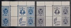 Belgium 1929/1932 - Combination of pubs, tête-bêches and intermediate panels - OBP Puc49B, Puc52B, Puc31B, Puc37B