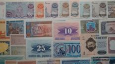 World - 133 banknotes from various countries
