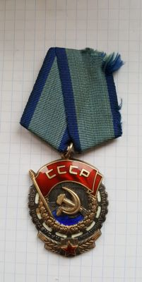 Soviet Russian Order of the Red Banner of Labor