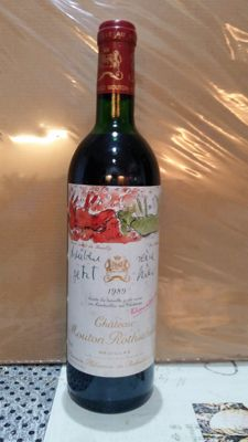 1989 Chateau Mouton Rothschild, Pauillac - 1 bottle (75cl)