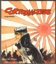 "Corto Maltese - hardcover volume ""La Giovinezza"", 1st edition (1985)"