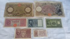Italy - 7 banknotes - 1, 5, 10, 50, 2 x 100 and 500 lire