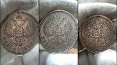 Russia - Rouble 1896 One star, 1897 Two stars, 1899 FZ (3 coins)