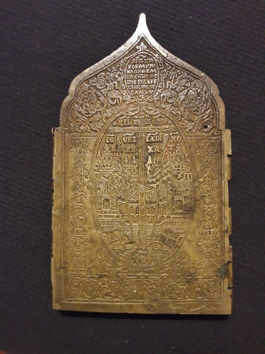 Bronze Russian icon, 18th / 19th century