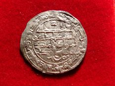 Spain - Independent Emirate of Cordoba - Muhammad I, silver dirham (2.76 g,  30 mm) minted in Al-Andalus (current city of Cordoba in Andalusia), in the year 254 A.  H. (868 A. D.)