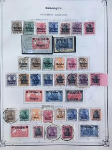 Belgium 1914/1920 - selection occupied territories, Eupen, Malmedy, rear area - OBP OC1/OC105