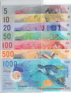 Maldives - 5, 10, 20, 50, 100, 500 and 1000 Rufiyaa 2016/2017 - POLYMER - Pick New - Complete set