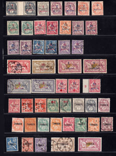 Morocco 1917/1956 - collection - yvert between no. 1 and 150, with Air Post and Tanger