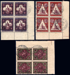 San Marino 1894 - complete series in blocks of four - Sassone nos. 23/24