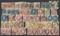 Austrian Empire - collection of postage stamps on stock cards including neighbouring regions etc.