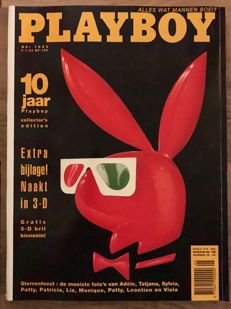 Playboy NL; Lot with 12 issues of Playboy NL - 1993