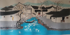Hand-painted chinese ink painting《吴冠中-江南水乡》镜芯 - China - late 20th century