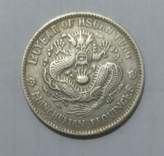 China, Manchurian - 20 Cents 1911 'Hsuan Tung' - silver