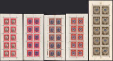 San Marino, 1945/1946 – Emblems, sheetlets, complete series of 5 sheetlets – Sass. No.  1-5