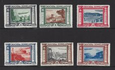 Italy 1933 – Zeppelin Airmail – Sassone A45/A50