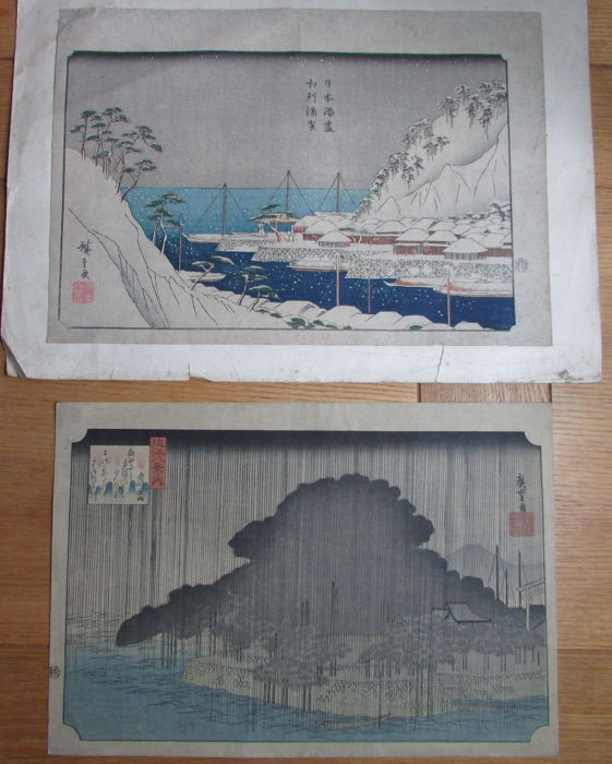 Two original woodblock prints by Utagawa Hiroshige (1797-1858) - 'Night Rain at Karasaki' and 'Uraga in Sagami Province' - Japan - ca. 1835/1840-42