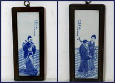 Painting on porcelain, scholar - China - end of the 20th Century (36 cm)