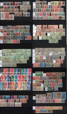 Romania - Acollection of stamps, documents and used postcards