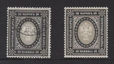 Finland 1901 - Russian coat of arms - Michel 54 and 60D