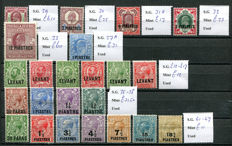 British Levant - collection on stock card