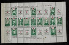 France 1949 - Erinophilie 2nd sheet of the 5 founders of the Red Cross