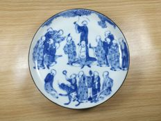 Chinese KangXi Marked - Blue & White Plate - Eighteen Arhats / Immortals  - China - 19th century