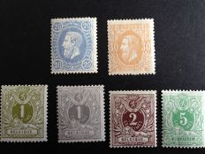 Belgium 1869/1884 - Selection King Leopold II and lying lion - OBP 31, 33 and 42/45.