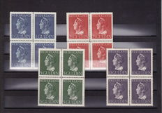 The Netherlands 1946 - Queen Wilhelmina ´Konijnenburg´ - NVPH 346/349 in blocks of four